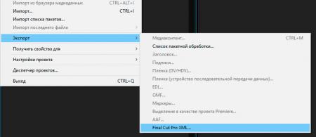export-final-cut-pr-xml