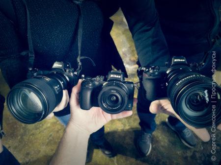 Nikon Z50 рядом с Nikon Z7 и Z6