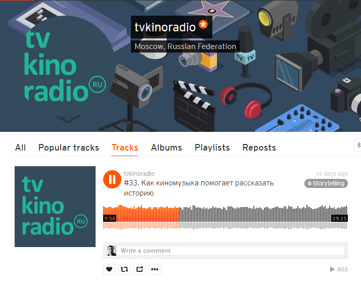 Подкаст о кино и ТВ от TVkinoradio
