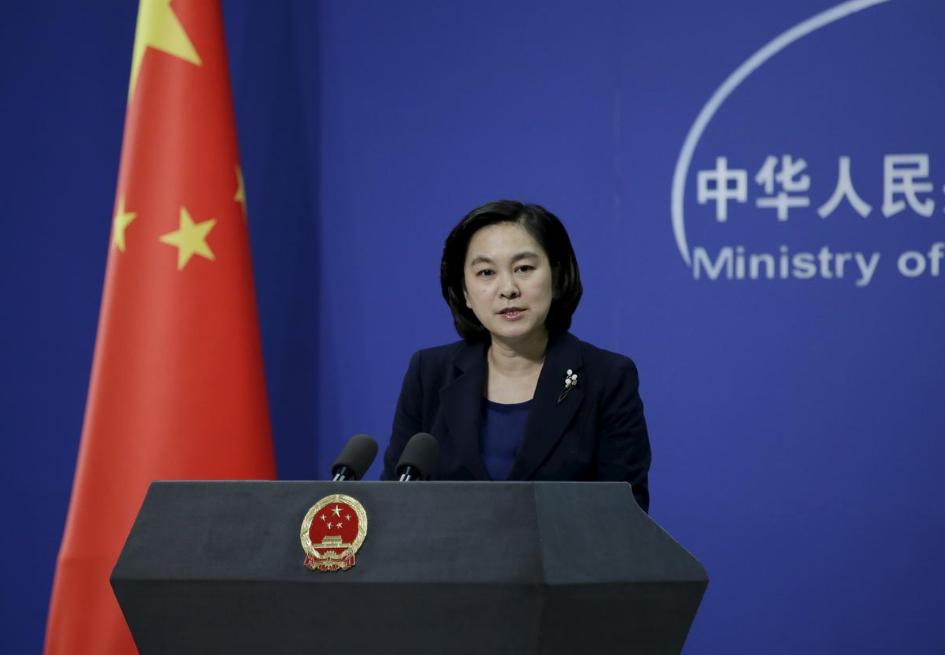 Министр Иностранных дел КНР