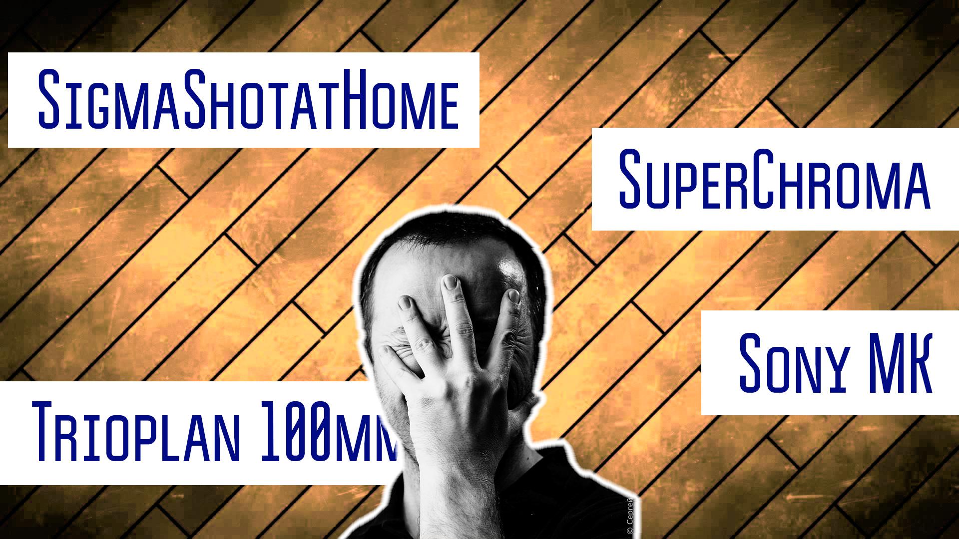 Сама себе изоляция, Sigma дома, МК Sony, SuperChroma, Trioplan и коллодионный портрет на расстоянии