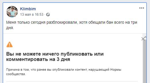 За раскрашивание черно-белых фото россиянку регулярно блокируют на Facebook