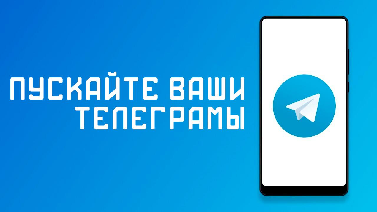 Каналы Telegram по фотографии
